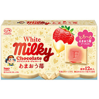 60gホワイトミルキーチョコレート(あまおう苺)