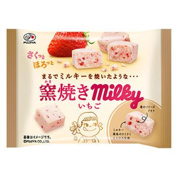 38g窯焼きミルキー(いちご)MP