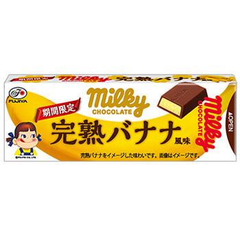 10枚ミルキーチョコレート(完熟バナナ)SP