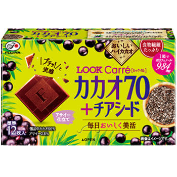 59gルック・カレ(カカオ70+チアシード)
