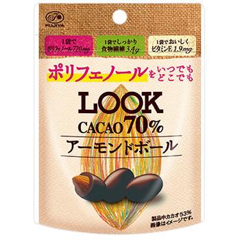 35gルック(カカオ70%アーモンドボール)パウチ