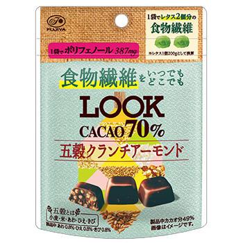 35gルック(カカオ70%五穀クランチアーモンド)パウチ