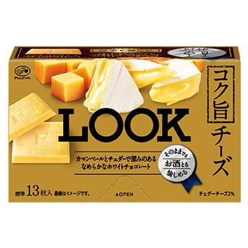 64gルック(コク旨チーズ)