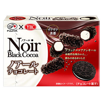 70gノアールチョコレート