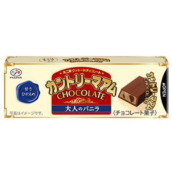 10枚カントリーマアムチョコレート(大人のバニラ)SP