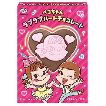 23gペコちゃんラブラブハートチョコレート