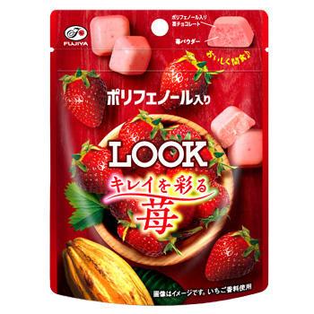 35gキレイを彩るルック(苺)パウチ