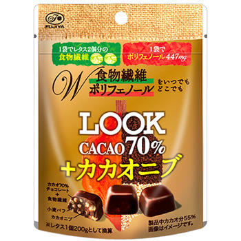 35gルックカカオ70%(カカオニブ)パウチ