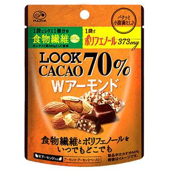 35gルックカカオ70%(Wアーモンド)パウチ