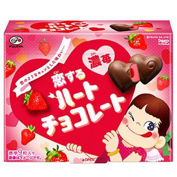 46g恋するハートチョコレート(濃苺)