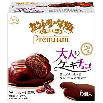 6個カントリーマアムプレミアム(大人のケーキチョコ)