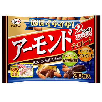 25粒+5粒アーモンドチョコレート(2つのおいしさ)