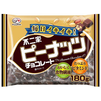 180gピーナッツチョコレート