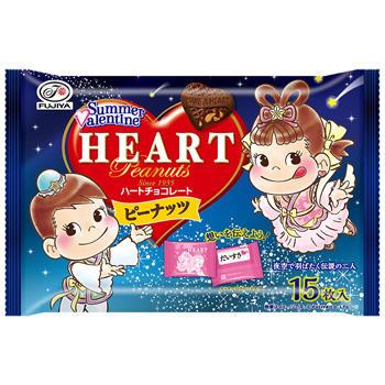 15枚サマーバレンタインハートチョコレート(ピーナッツ)袋