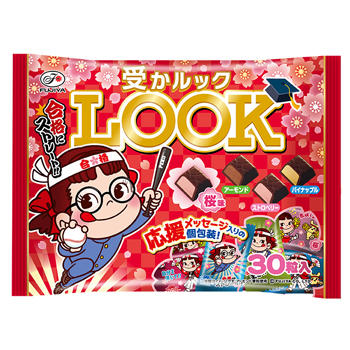 30粒受かルック(ア・ラ・モード)ファミリーパック