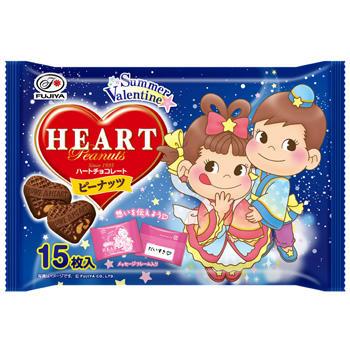 15枚ハートチョコレート(ピーナッツ)サマーバレンタイン袋