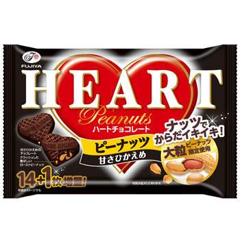 15枚増量ハートチョコレート(ピーナッツ)甘さひかえめ袋