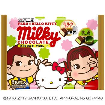 68gペコポコ&ハローキティミルキーチョコレート(ミルク&抹茶)袋