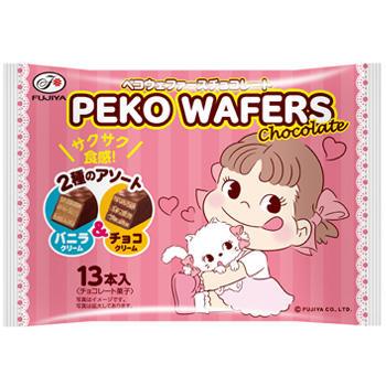 13本ペコウェファースチョコレート(バニラ&チョコ)袋