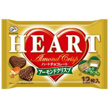 12枚ハートチョコレート(アーモンドクリスプ)袋