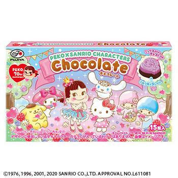 40gペコ×サンリオキャラクターズチョコレート