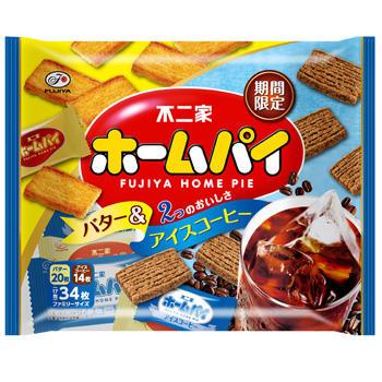 34枚ホームパイ(バター&アイスコーヒー)