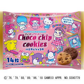 14枚ペコ×サンリオキャラクターズチョコチップクッキーアソート(バニラ&ショコラ)
