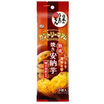 5枚カントリーマアム(熟成焼き安納芋)