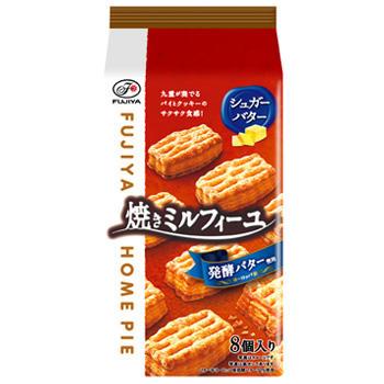 8個ホームパイ焼きミルフィーユ(シュガーバター)