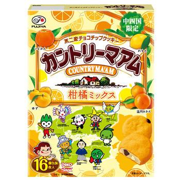 【中四国限定】16枚カントリーマアム(柑橘ミックス)