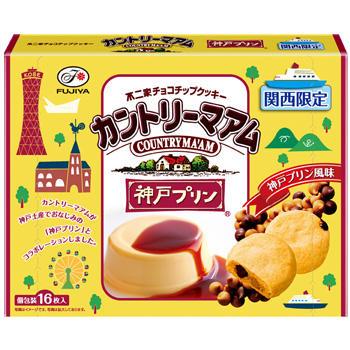 【関西限定】16枚カントリーマアム(神戸プリン風味)