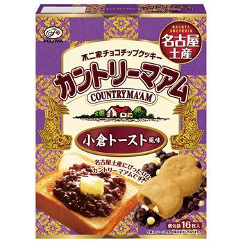 【名古屋土産】16枚カントリーマアム (小倉トースト風味)