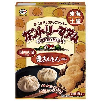 【東海土産】16枚カントリーマアム(栗きんとん風味)