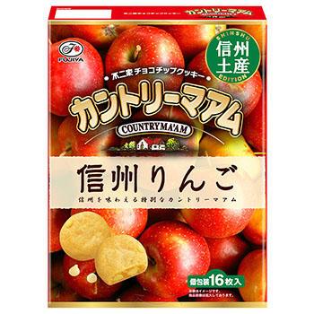 【信州土産】16枚カントリーマアム(信州りんご)