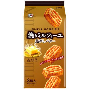 8個ホームパイ焼きミルフィーユ(焦がしバター)