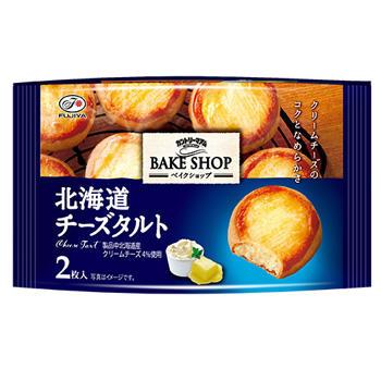 2枚カントリーマアムベイクショップ(北海道チーズタルト)袋