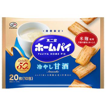 20枚ホームパイ(冷やし甘酒)