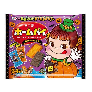 34枚ハロウィンホームパイ(バター&ショコラ)