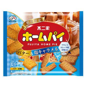 34枚ホームパイ(バター&塩キャラメル)