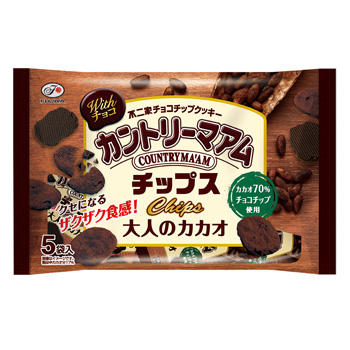 105gWithチョコカントリーマアムチップス(大人のカカオ)5P
