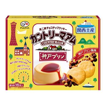 【関西土産】16枚カントリーマアム(神戸プリン風味)