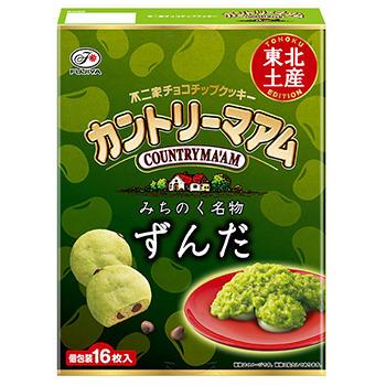 【東北土産】16枚カントリーマアム(ずんだ)