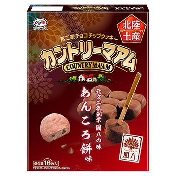 【北陸土産】16枚カントリーマアム(あんころ餅味)