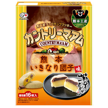 【熊本土産】16枚カントリーマアム(熊本いきなり団子味)