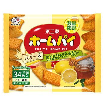 34枚ホームパイ(バター&はちみつレモン)