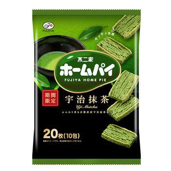 20枚ホームパイ(宇治抹茶)