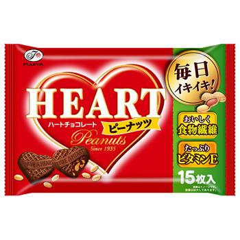 15枚ハートチョコレート(ピーナッツ)袋