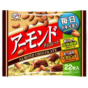 22粒アーモンドチョコレート