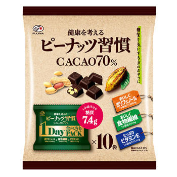 216gピーナッツ習慣(カカオ70%)10P