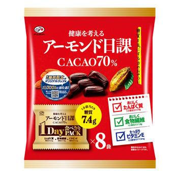 162gアーモンド日課(カカオ70%)8P